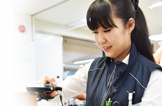 スギ薬局太田八幡町店の画像・写真
